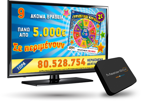 Games PROmo - TV
